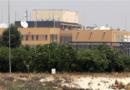 US Embassey in Bghdad